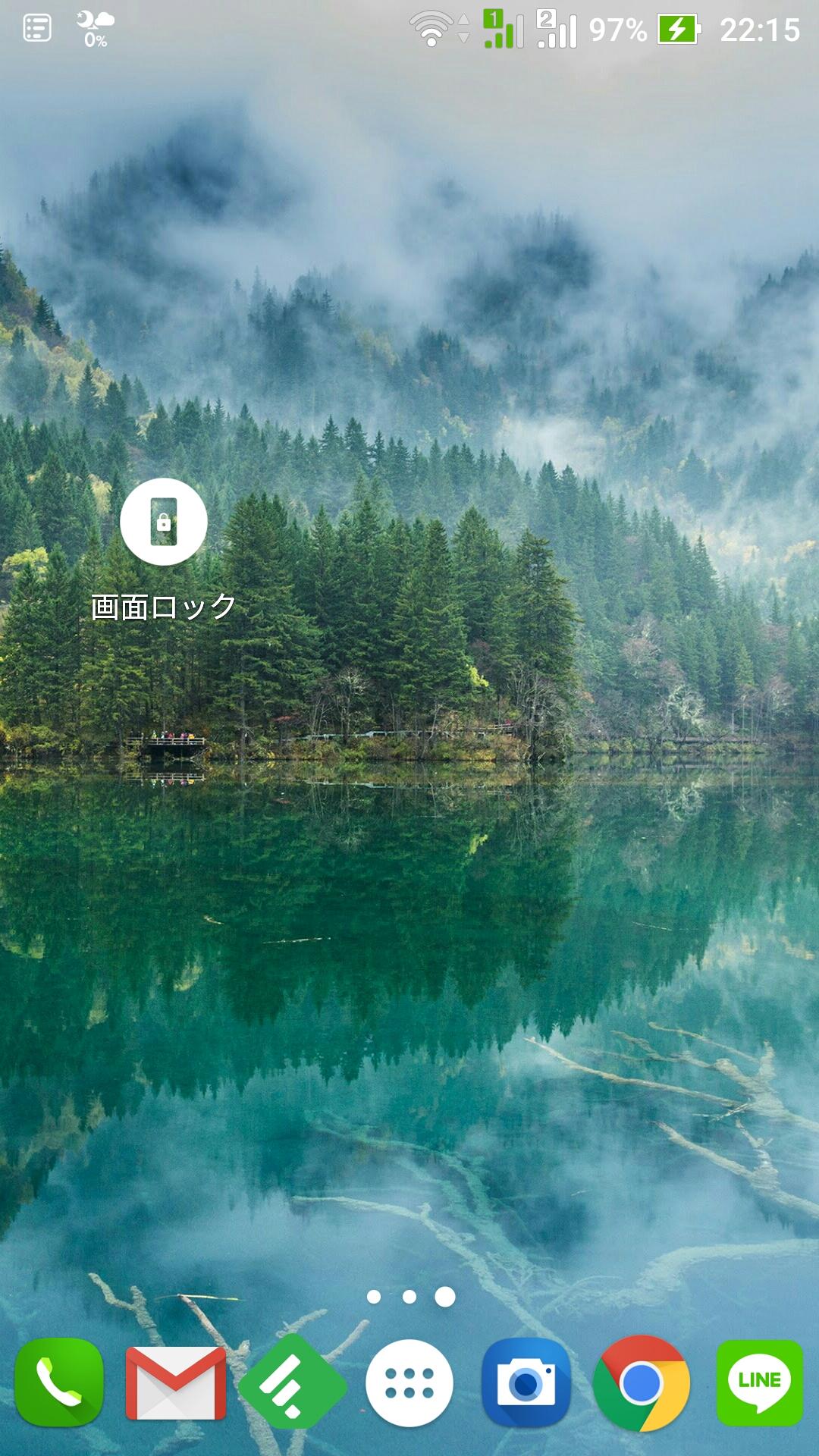 Zenfone3でZenUIランチャーからNova Launcherに変えるとスクリーンオフ機能が使えない!? その解決法。