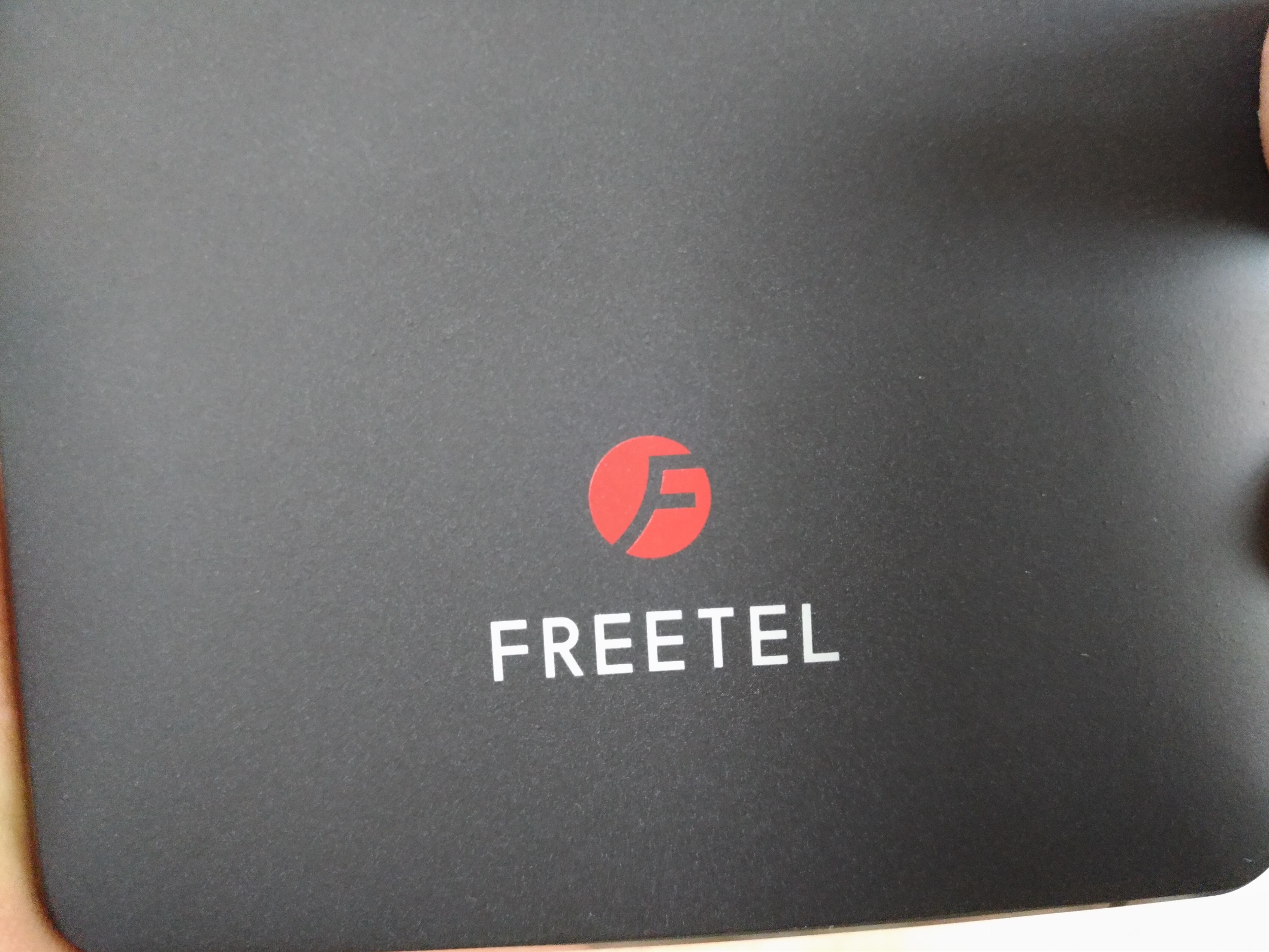 FREETELに端末を交換してもらう方法と手順。FREETELの品質は疑問だがサポートは悪くない