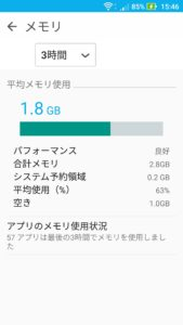 screenshot_20161007-154633