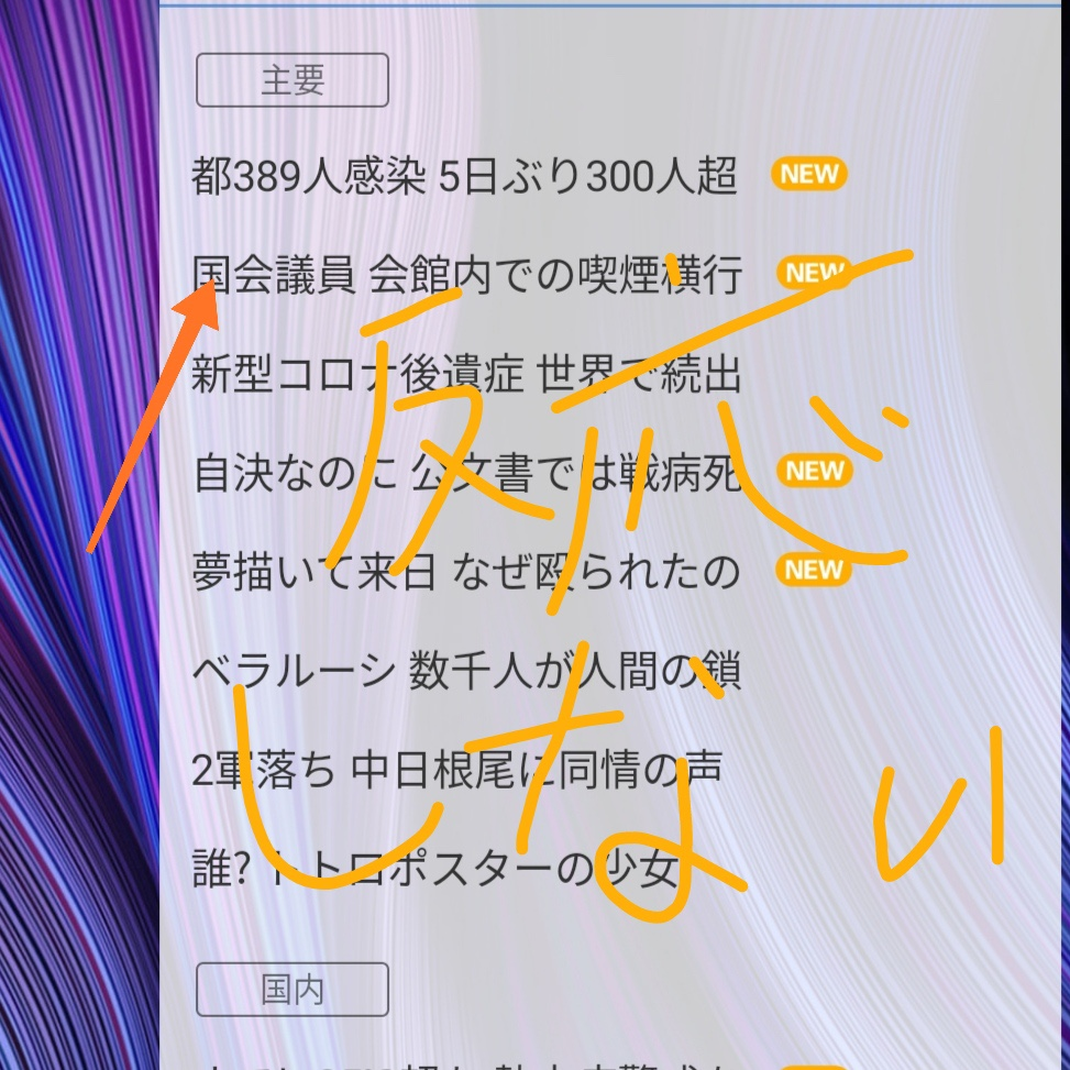redmi note 9s ウィジェット