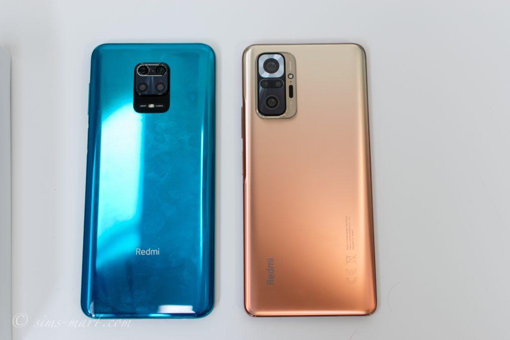 Redmi Note 10 ProとRedmi Note 9S